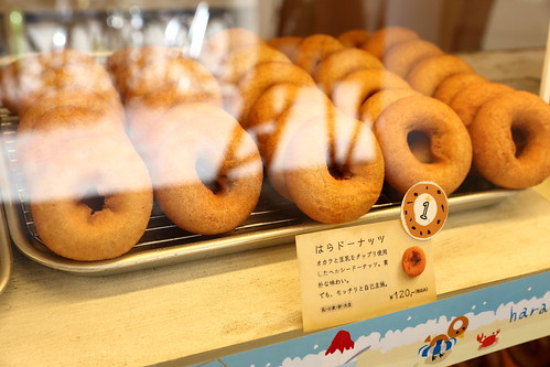 HARA甜甜圈