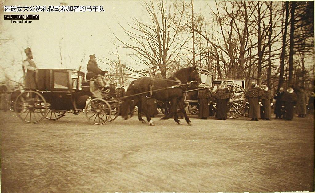 1895年奥莉佳女大公皇村洗礼03