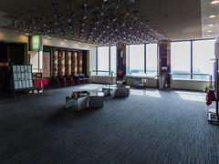 Shinjuku Nomura Building outlook floor