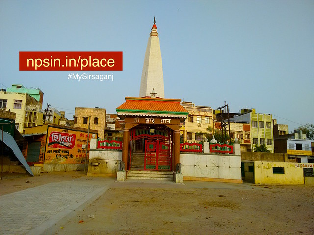 Only temple of Sai Baba in the city, named as Shri Sai Dham, ramleela ground near subji mandi Sirsaganj.