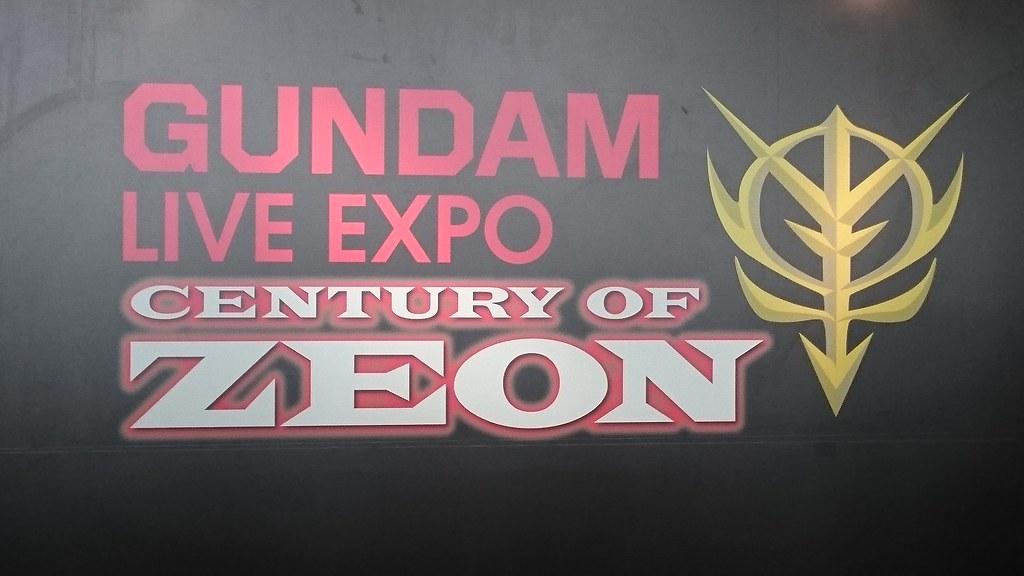 『ガンダムLIVE EXPO~ジオンの世紀~』に行ってきました