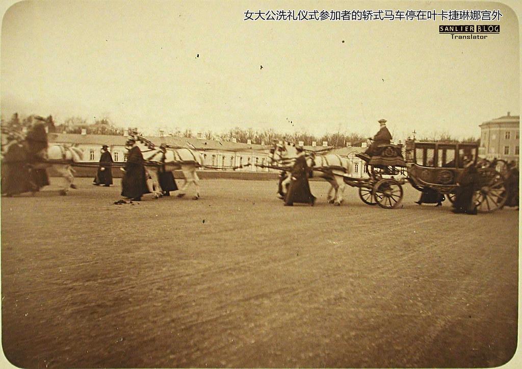 1895年奥莉佳女大公皇村洗礼13