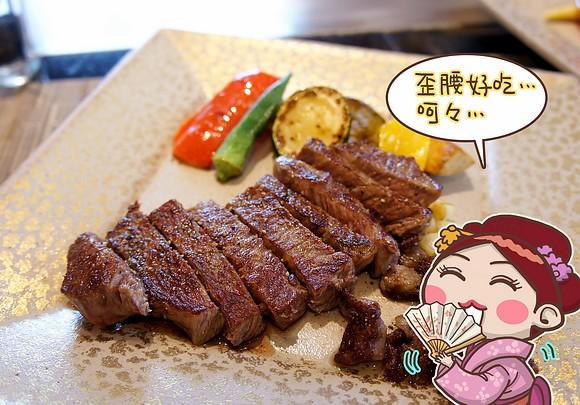 台北鐵板燒日本料理香格里拉遠東版頭