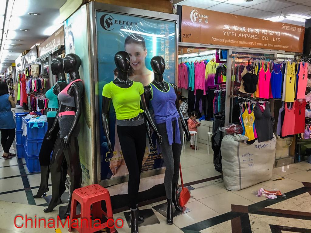 ตลาดค้าส่งชุดชั้นในจินเสียง (Jinxiang)