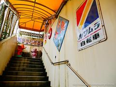 昭和空間 門の家-93