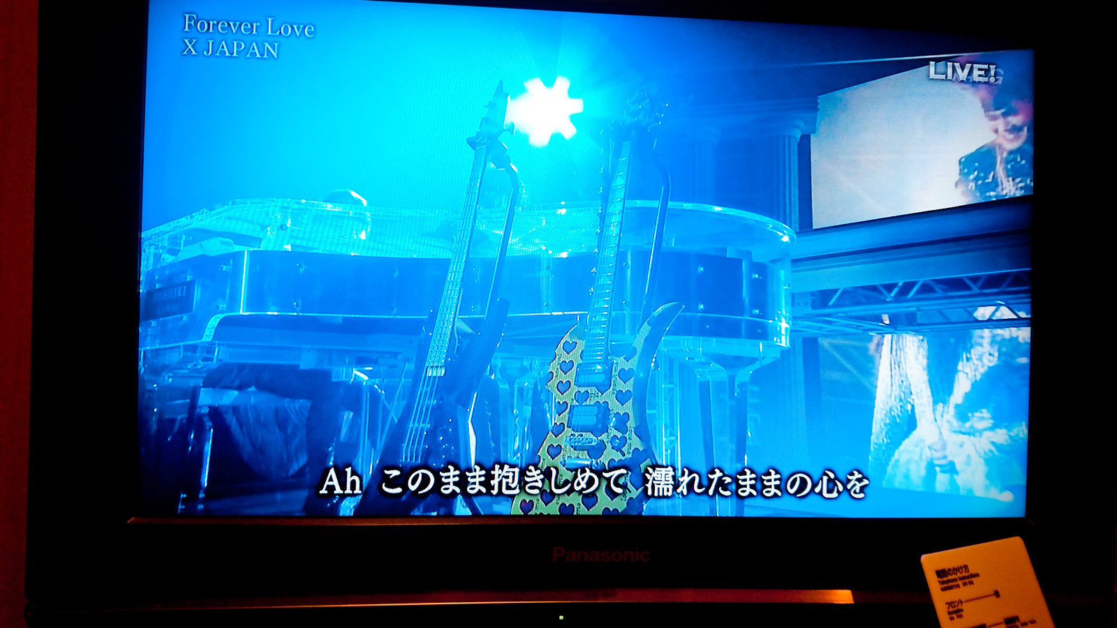 廣島旅行 37