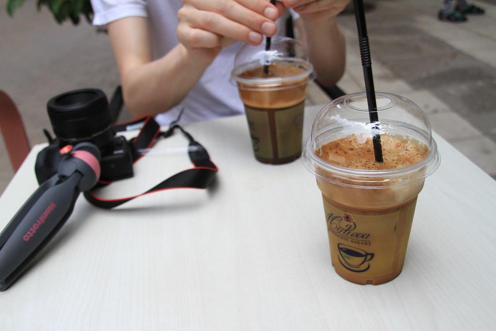 Agios Nikolaos Iced Coffee
