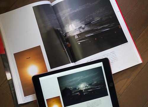 Canon EF Lens book_03