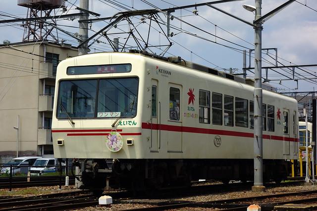 2016/05 叡山電車×三者三葉 ラッピング車両 #01
