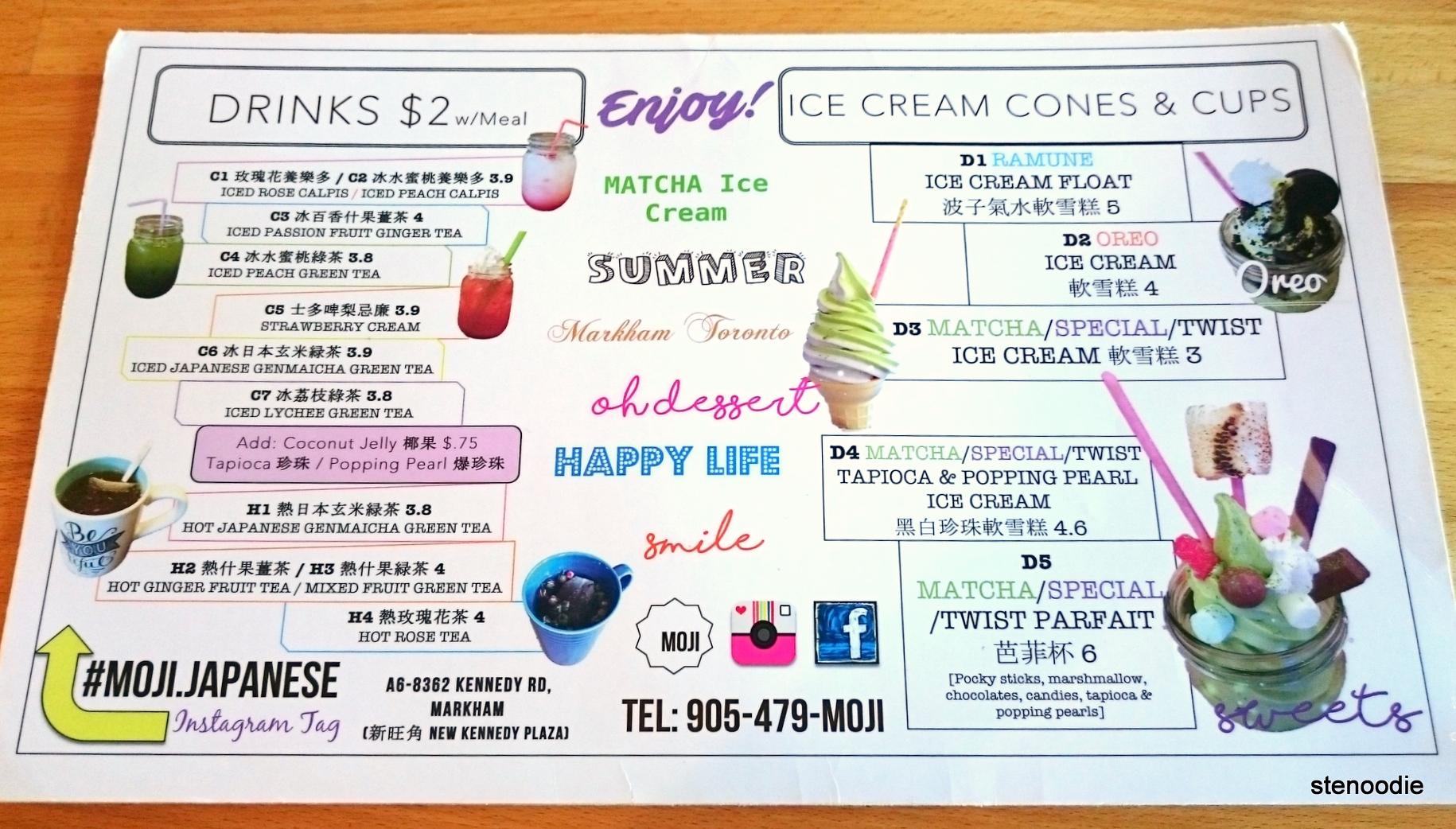 Moji Japanese Eatery dessert menu and prices