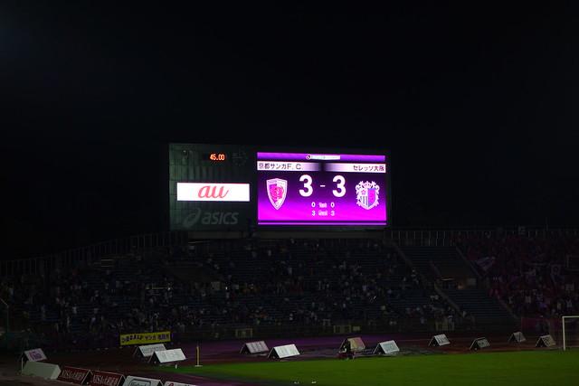 2016/06 J2第26節 京都vsC大阪 #01