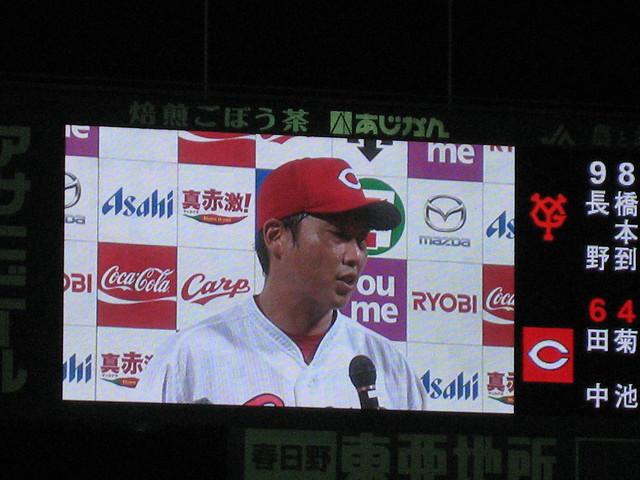 2016.08.07 Carp 8-7 Giants