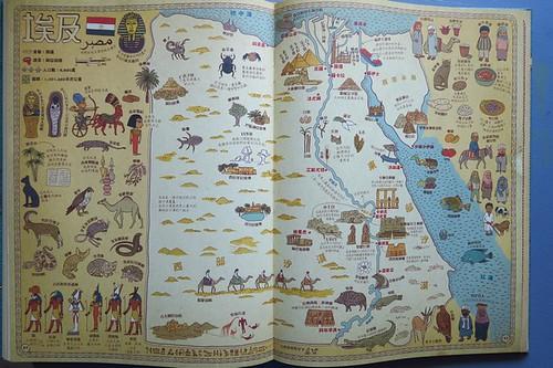 地圖-4-介紹埃及-selena提供-1