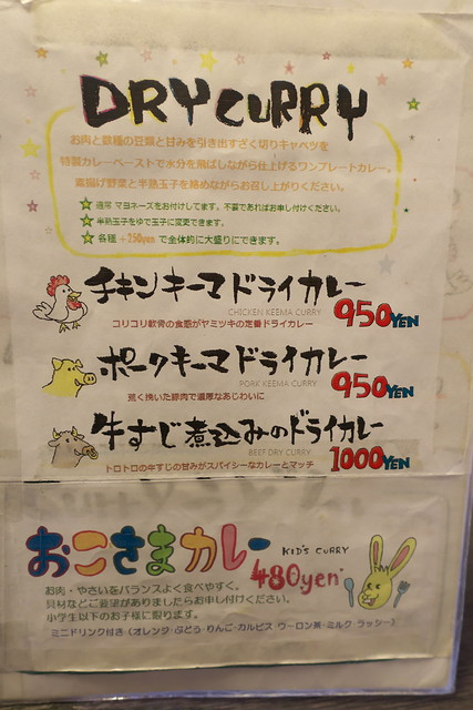 万屋マイキー 16回目_09