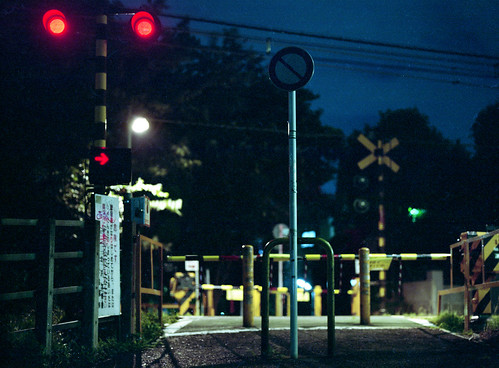 Railroad Crossing | by mrhayata