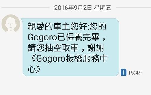Screenshot_20160903-004119