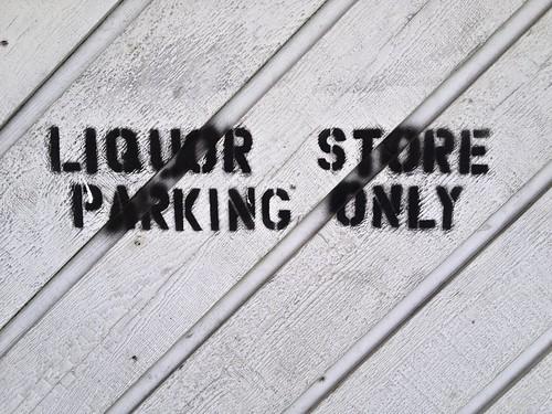 New Vision Liquor Rhode Island Ave