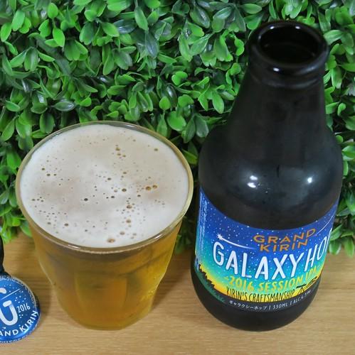 ビール:グランドキリン ギャラクシーホップ