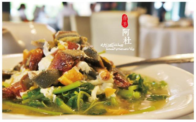 香港阿杜港式茶樓(婚宴)-2