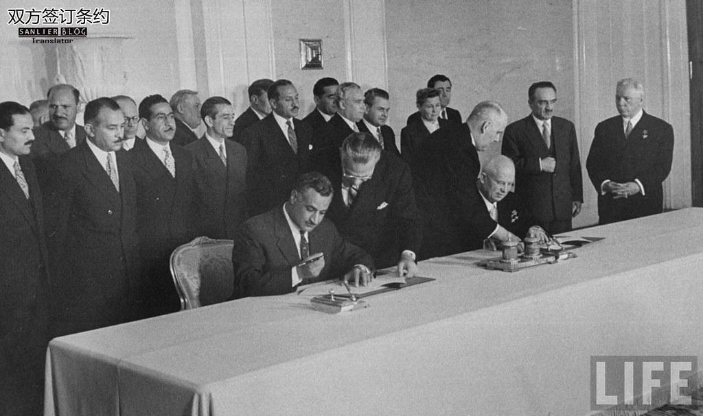 1958纳赛尔访苏11