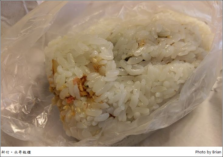 sc_rice_ball_02