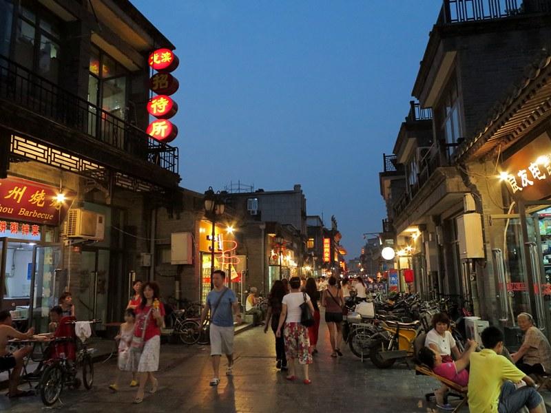 Nuit tombante dans une hutong de Beijing