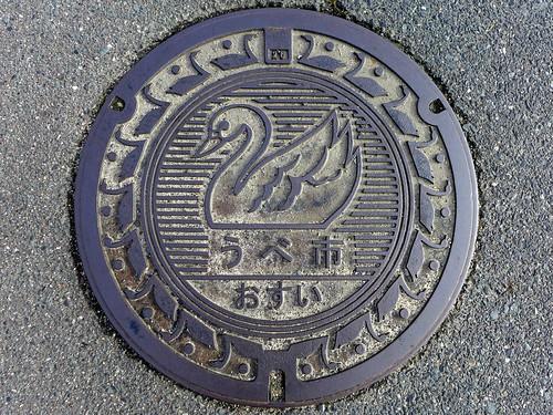 Ube Yamaguchi, manhole cover 4 (山口県宇部市のマンホール4)