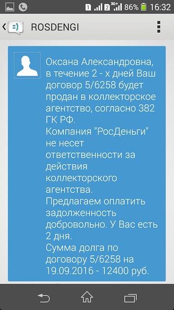 Скриншоты Оксана Грейбер (1)