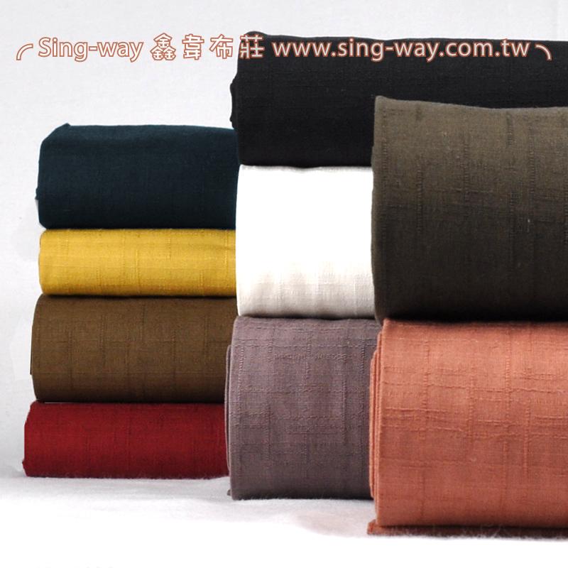 素面節紗棉麻混紡 簡約無印 禪風 中國服裝布料 FA690033