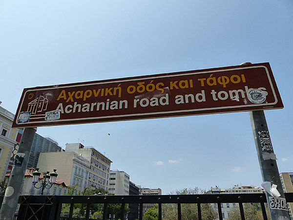 acharnian road and tombs