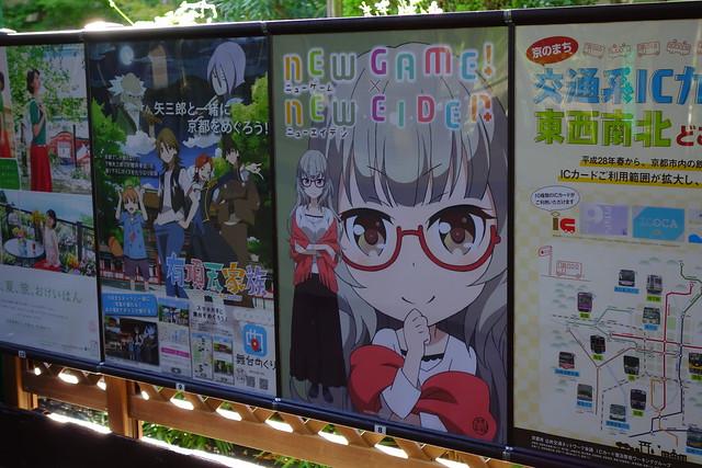 2016/08 叡山電車×NEW GAME! コラボポスター #07
