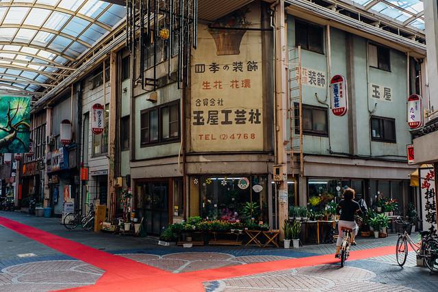 Gifu_30