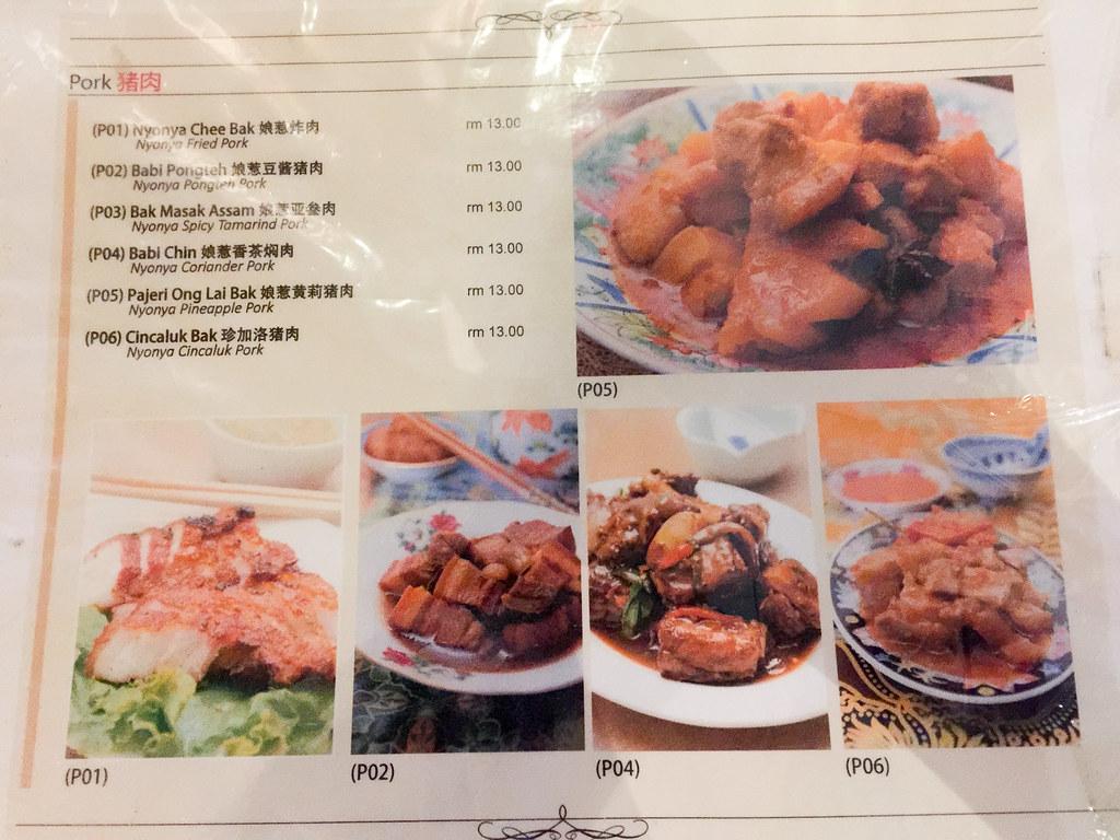 Delicious Pork dishes of Far East Cafe, Melaka.