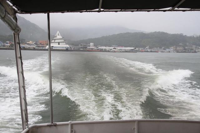 Amakusa cruise