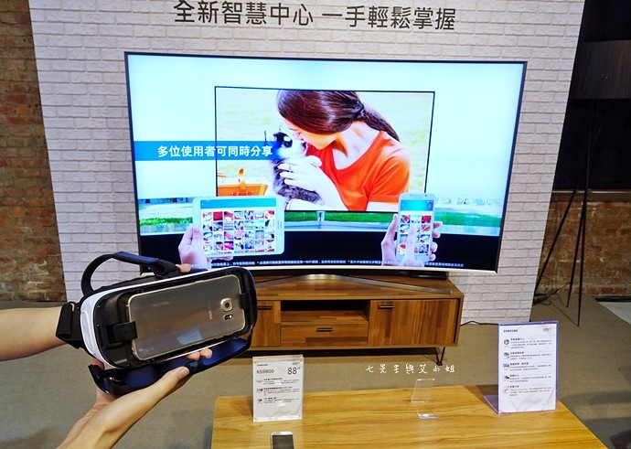 29 2016 三星 SAMSUNG SUHD 超4K電視