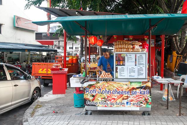 E Burger Roti John Cheese Se-Kati Sri Sinar