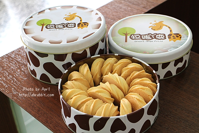 [台中]短腿ㄚ鹿 阿鹿餅乾–根本就是台灣版的香港小熊餅乾呀!手工餅乾有入口即化的香鬆軟!@南屯區 大墩路