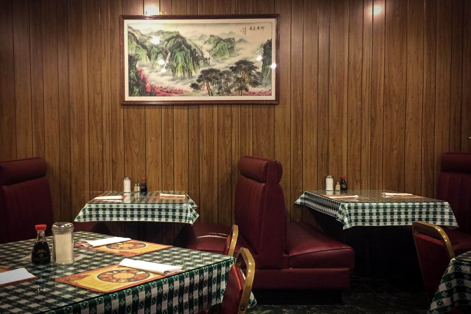(266/366) Chinese Restaurant