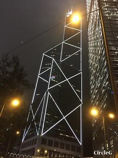 CIRCLEG 遊記 香港 中環 金鐘 夜景  (3)