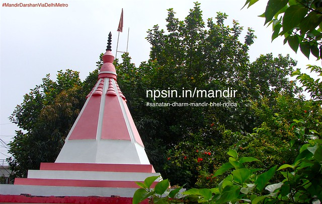 श्री सनातन धर्म मंदिर (Shri Sanatan Dharm Mandir) - BHEL (Bharat Heavy Electricals Limited) Township, Sector 17 Noida, Uttar Pradesh - 201301