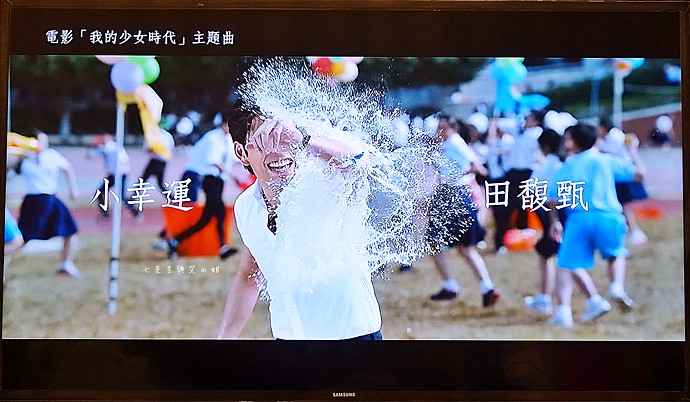 83 2016 三星 SAMSUNG SUHD 超4K電視