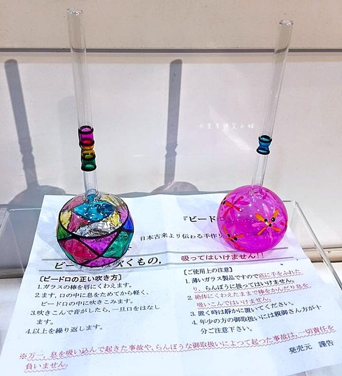 34 信義新光三越A9 Touch the Kyushu 九州物產展
