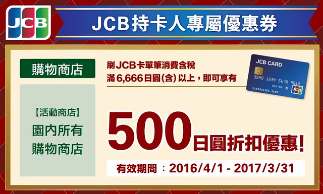 jcb30