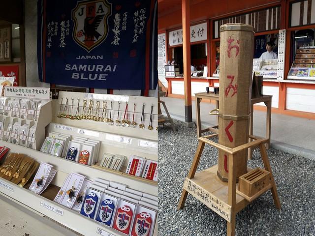 kbcg-Kansai Trip5