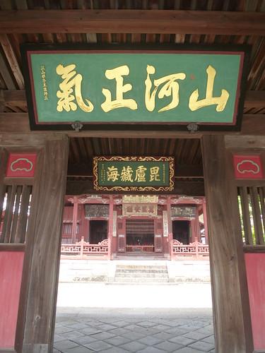 jp16-Nagasaki-Temple-Sofukuji (3)