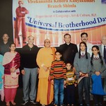 Universal brother day in shimla