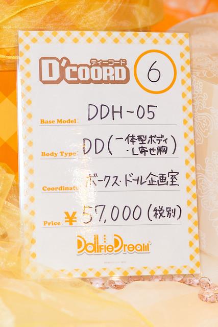 HTドルパ名古屋6 D'COORD DDH-05