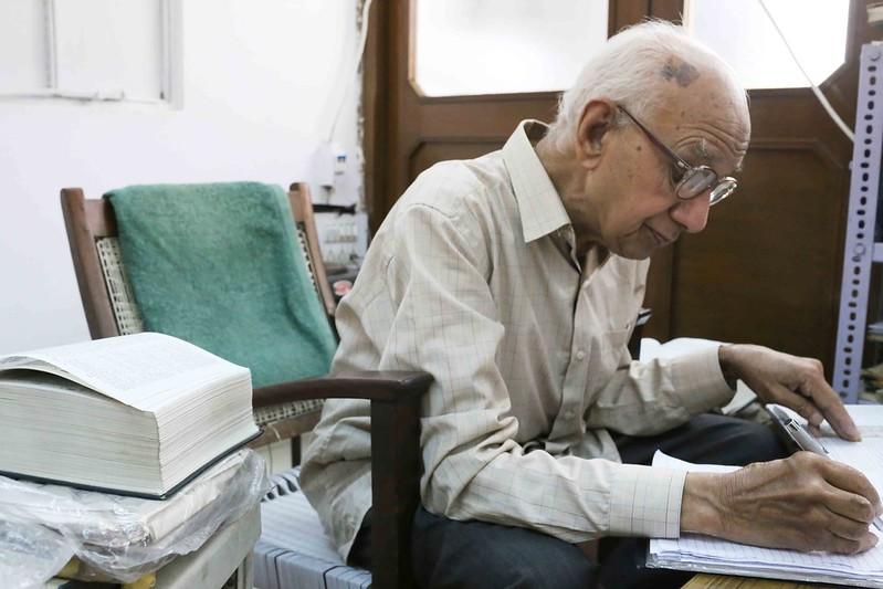 City Notice - Delhi's Greatest Persian Scholar S.M. Yunus Jaffery is Dead, Ganj Mir Khan
