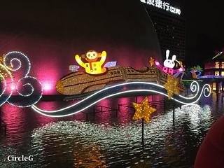 CIRCLEG 遊記 香港 尖沙咀 中秋 花燈 (1)
