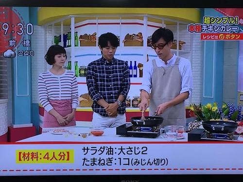 あさイチに小宮山雄飛さんがカレー講師として出演